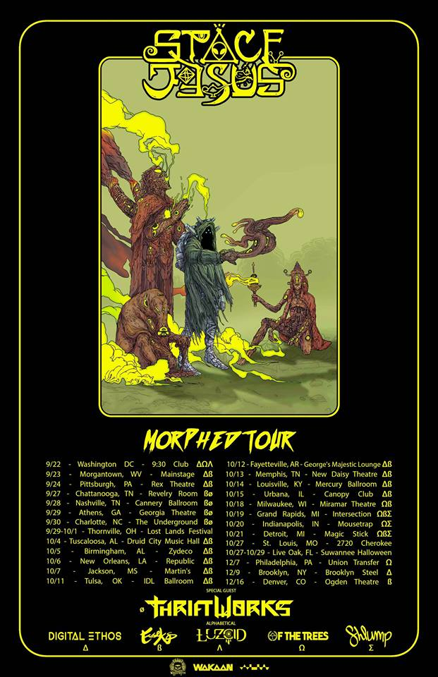 Space Jesus Morphed Tour