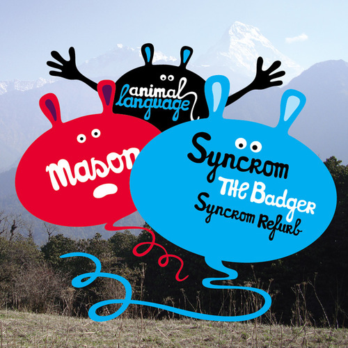 Album Art - Syncrom