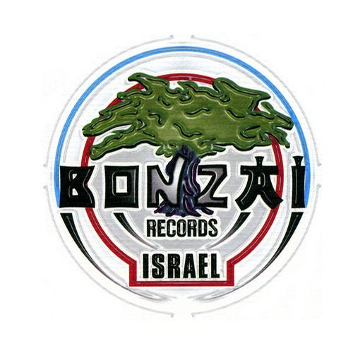 Album Art - Bonzai Records Israel - Volume 1