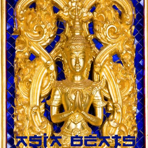 Album Art - Asia Beats