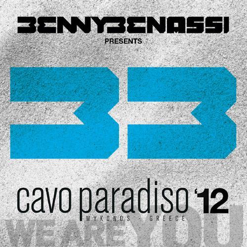Album Art - Cavo Paradiso 12