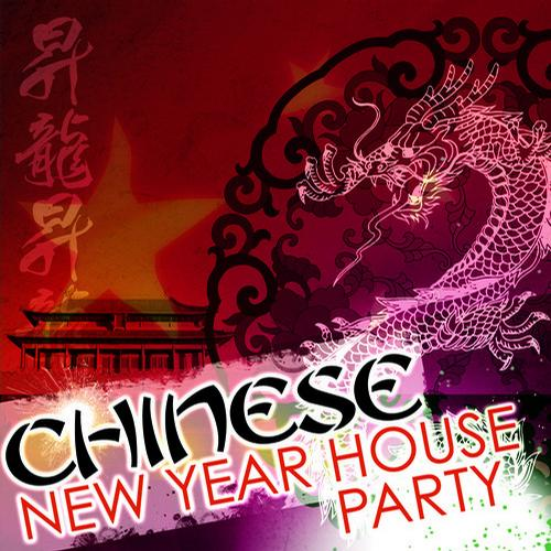 Album Art - Chinese New Year House Party
