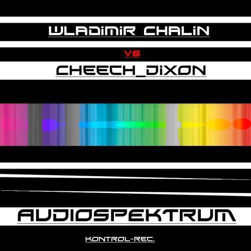 Album Art - Audiospektrum