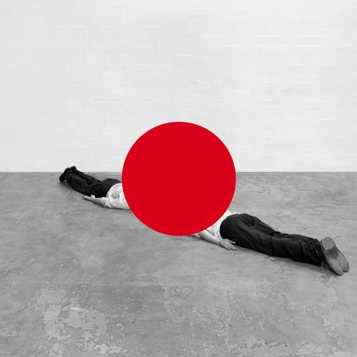 Album Art - Taiyo (The Remixes)
