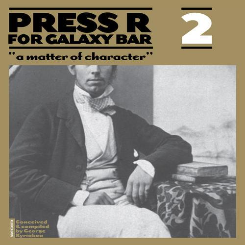 Press R For Galaxy Bar 02 Album Art