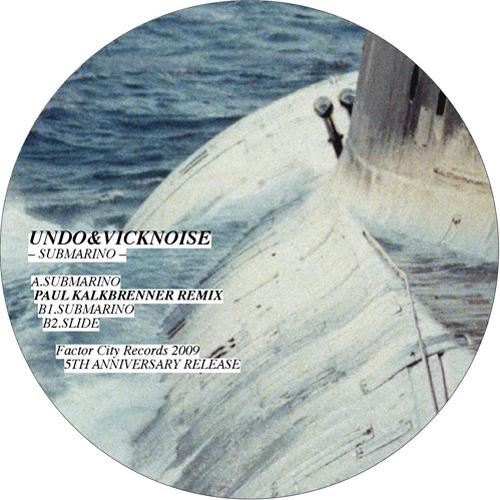 Album Art - Submarino