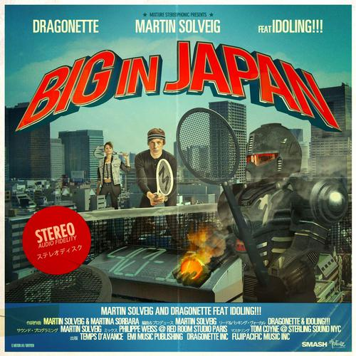 Album Art - Big In Japan Remixes