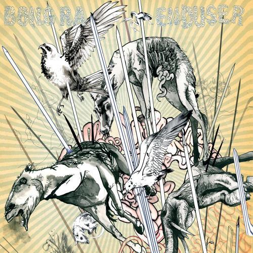 Album Art - The Kill EP