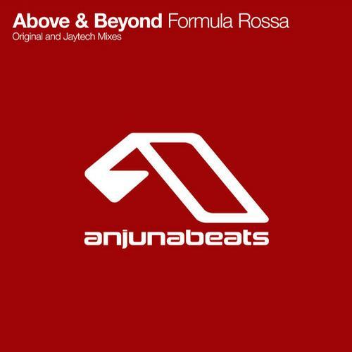 Album Art - Formula Rossa