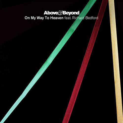 Album Art - On My Way To Heaven (feat. Richard Bedford) - The Remixes