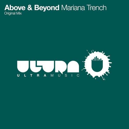 Album Art - Mariana Trench