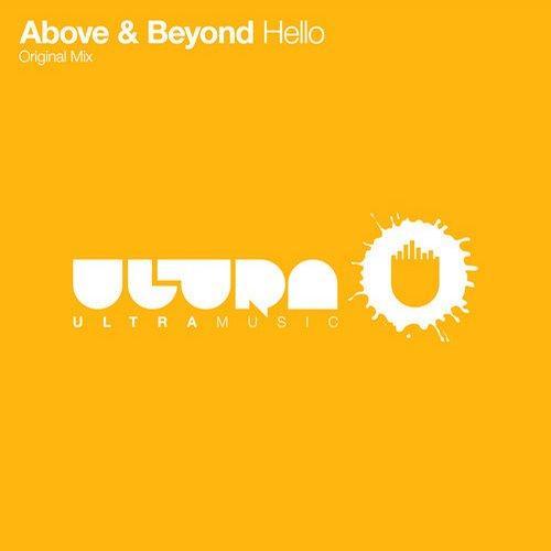 Album Art - Hello