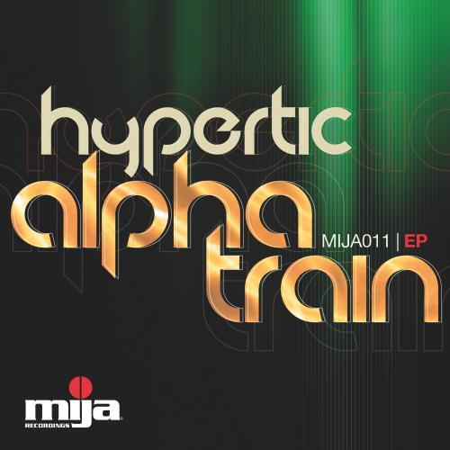 Album Art - Alpha Train EP
