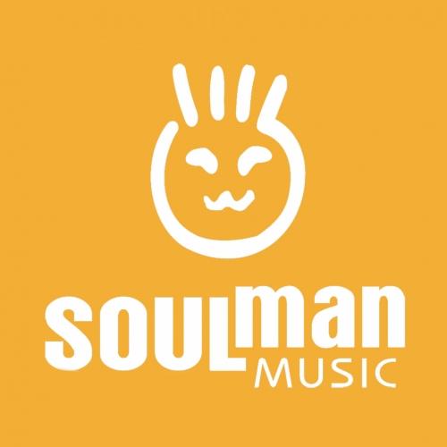 Album Art - The Best Of Soulman Music