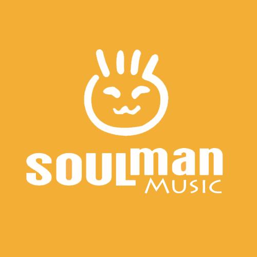 Album Art - Soulman Music 5 Years Volume 1