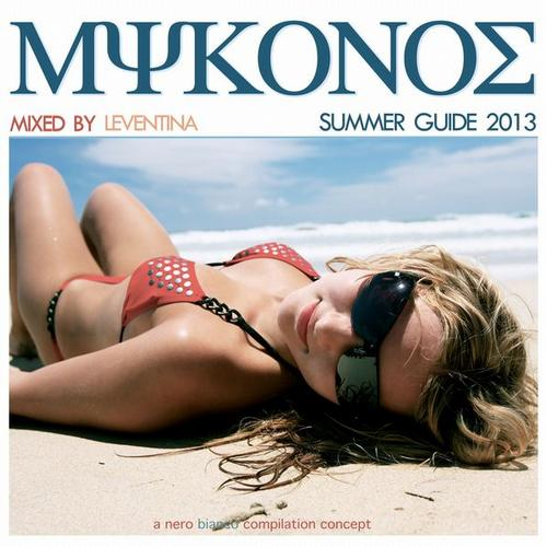 Album Art - Mykonos Summer Guide 2013