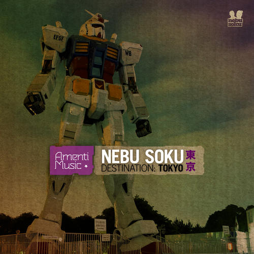 Album Art - Destination: Tokyo