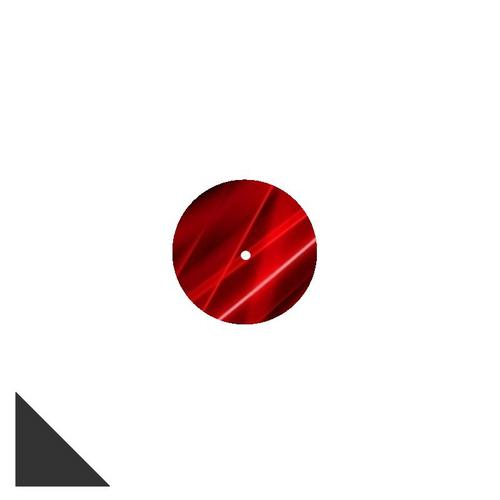 El Canto Loco EP Album