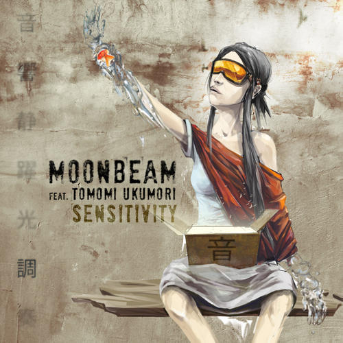 Album Art - Sensitivity