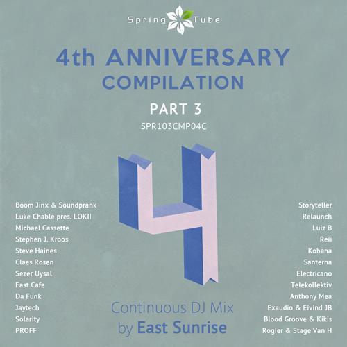 Album Art - Spring Tube 4th Anniversary Compilation. Part 3