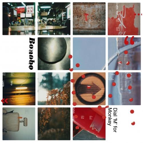 Album Art - Dial 'M' For Monkey