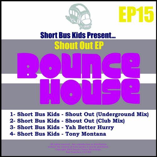 Album Art - Shout Out EP