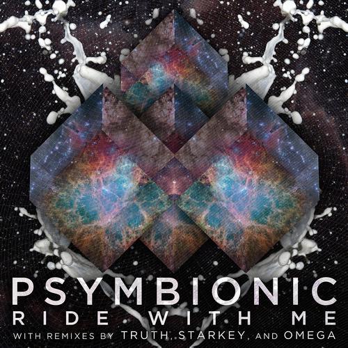 Album Art - Ride With Me