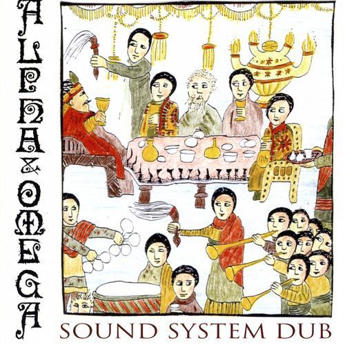 Album Art - Sound System Dub