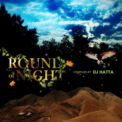 Album Art - Round Of Night