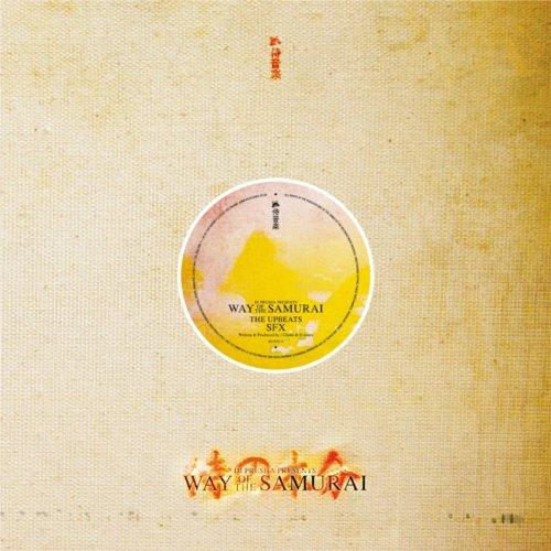 Album Art - Way Of The Samurai Sampler 2