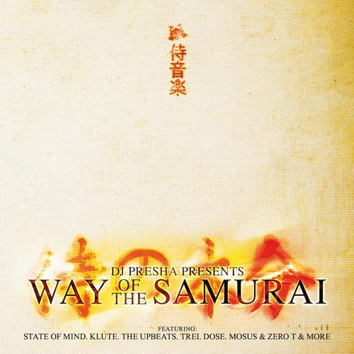 Album Art - Way Of The Samurai