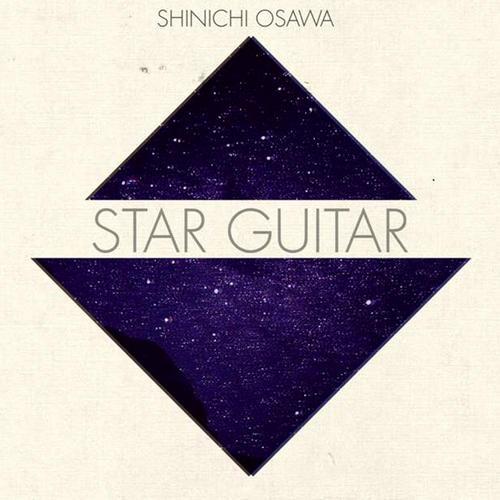 Album Art - Star Guitar - Single