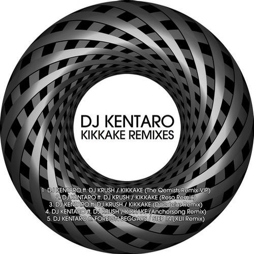 Album Art - Kikkake Remixes