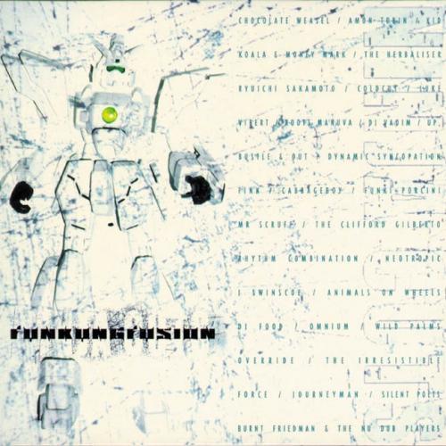Ninja Cuts 3 - Funkungfusion Album Art