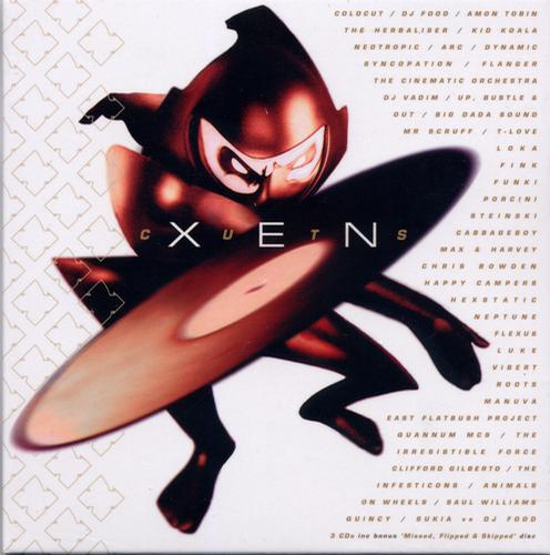 Album Art - Xen Cuts