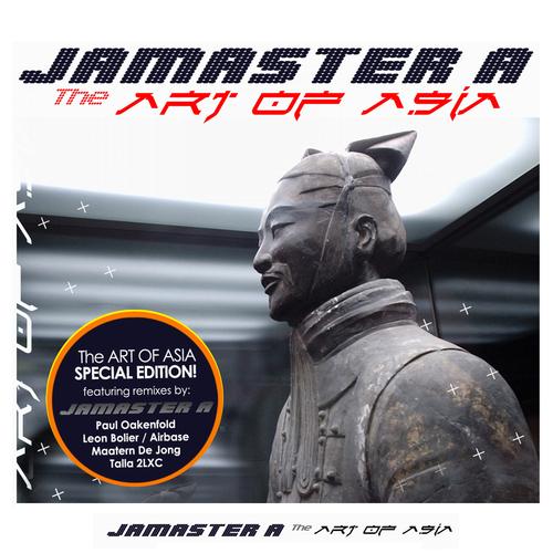 Album Art - The Art Of Asia
