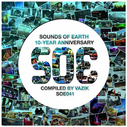 Album Art - SOE 10-Year Anniversary