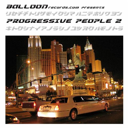 Album Art - Progressive People 2