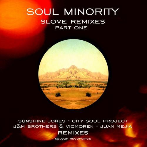 Album Art - Slove Remixes Part 1