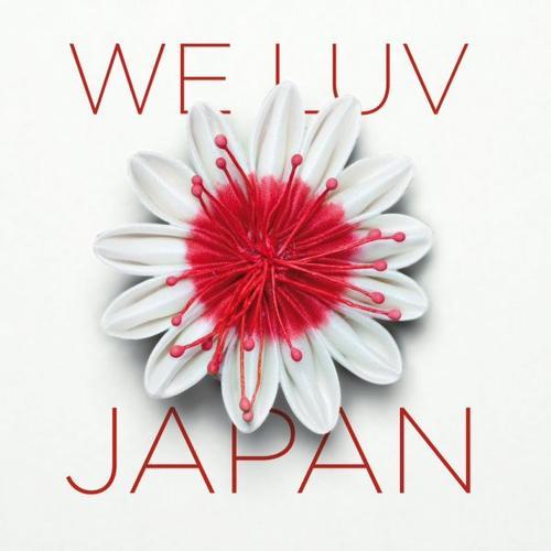 Album Art - We Luv Japan