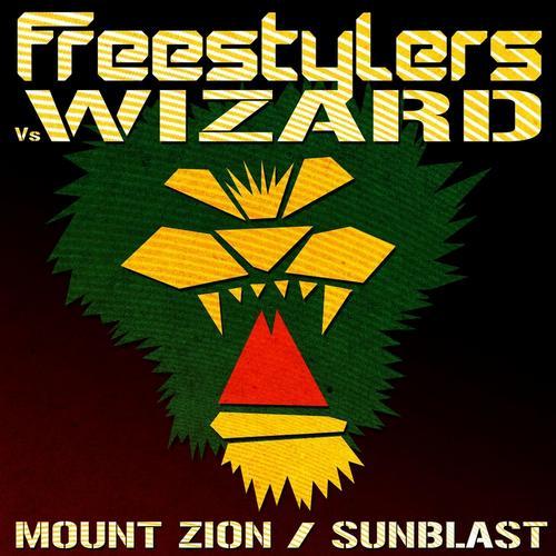 Album Art - Mount Zion / Sunblast