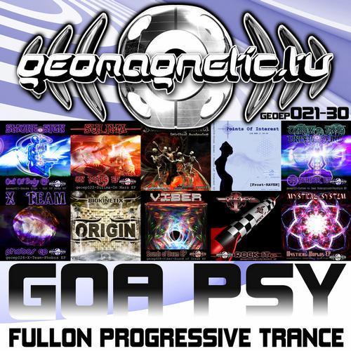 Album Art - Geomagnetic Records Goa Psy Fullon Progressive Trance EP's 21 - 30