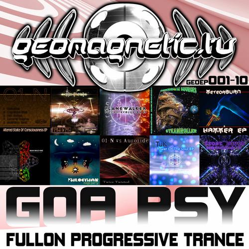 Album Art - Geomagnetic Records Goa Psy Fullon Progressive Trance EP's 1 - 10