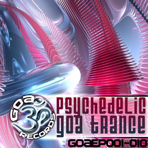 Album Art - Goa Records Psychedelic Goa Trance EP's 1-10