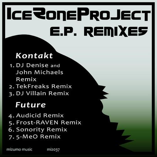 Album Art - EP Remixes