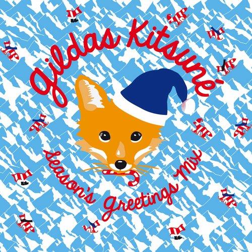 Album Art - Gildas Kitsune Season's Greetings Mix