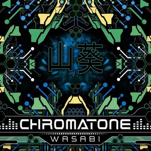 Album Art - Wasabi
