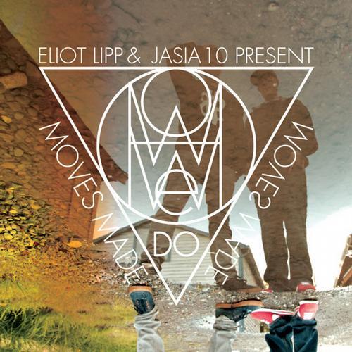 Album Art - How We Do: Moves Made