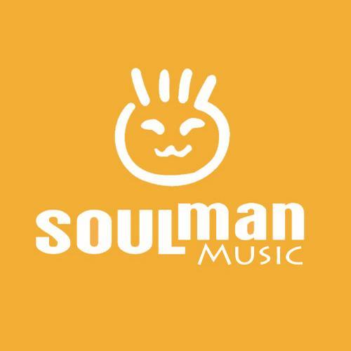 Album Art - Soulman Essential Tech House
