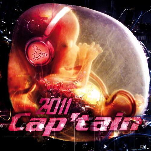 Album Art - Cap'tain 2011